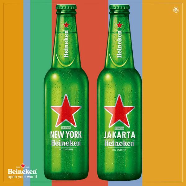 Memejacking - Heineken